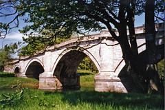Photo of Hyndford Bridge