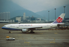 China Airlines A300 (Martyn Cartledge / www.aspphotography.net) Tags: a300 aerodrome aeroplane air airbus aircraft airline airliner airplane airport aspphotography aviation b18571 cartledge chinaairlines civilairline civilairliner flight fly flying hkg hongkong jet martyn plane runway transport uk wwwaspphotographynet asp photography