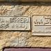 30560-Al_Jadida