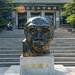 66036-Peking-Man-Site