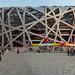 64562-Beijing-Pano