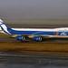 AirBridgeCargo, VQ-BVR, Boeing 747-867F