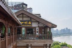 31411-Chongqing