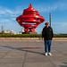 51394-Qingdao