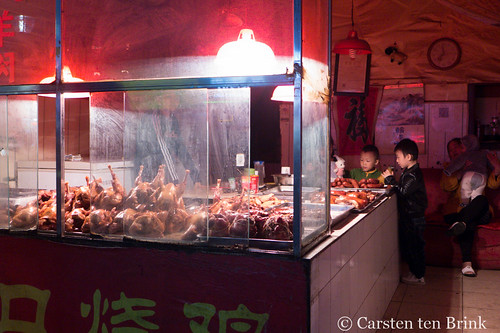 Xi'An night: chicken and children