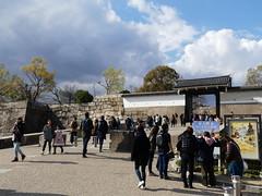 20190401_152150-P1430813 (dudegeoff) Tags: osaka japan 2019 april osakacastle 20190323b0401bkixosakacastle