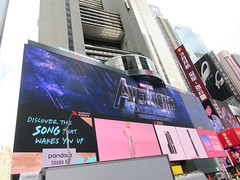 Avengers Endgame Electric Billboard Times Square 6371 (Brechtbug) Tags: avengers endgame steve rogers captain america thor iron man black widow the hulk super soldier marvel shield guardians galaxy comic book hero times square electric billboard movie poster 04172019 theatre holiday ornaments chris evans robert downey jr mark ruffalo hemsworth scarlett johansson 34th street new york city 2019 nyc standee thanos bad guy electronic brie larson carol danvers vers end game