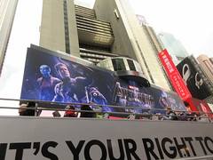 Avengers Endgame Electric Billboard Times Square 6369 (Brechtbug) Tags: avengers endgame steve rogers captain america thor iron man black widow the hulk super soldier marvel shield guardians galaxy comic book hero times square electric billboard movie poster 04172019 theatre holiday ornaments chris evans robert downey jr mark ruffalo hemsworth scarlett johansson 34th street new york city 2019 nyc standee thanos bad guy electronic brie larson carol danvers vers end game