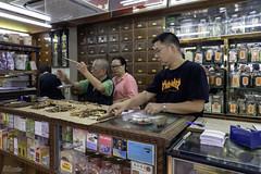 Thrasher Chinese Apothecary Hong Kong (Barbara Brundage) Tags: thrasher chinese apothecary hong kong