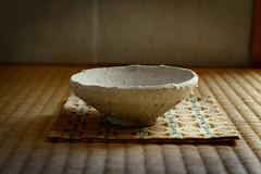 Bol à riz, shigaraki cuit en gazette kana