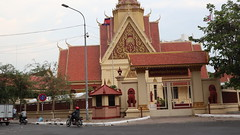 Supreme Court of the Kingdom of Cambodia