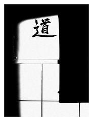 Do (Armin Fuchs) Tags: arminfuchs do aikido aikidozentrumwürzburg light shadow japan jazzinbaggies grain huawei smartphone rough einfluss