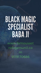 Black magic specialist baba Ji (astrologers407) Tags: love vashikaran specialist baba ji