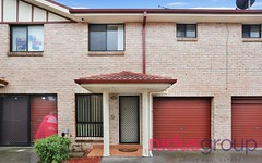 8/42 Blenheim Avenue, Rooty Hill NSW