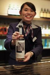 a bottle of rye no one can buy, Hakushu Distillery, Yamanashi, Japan (Plan R) Tags: rye whisky hakushu distillery bottle woman bar leica m 240 noctilux 50mm