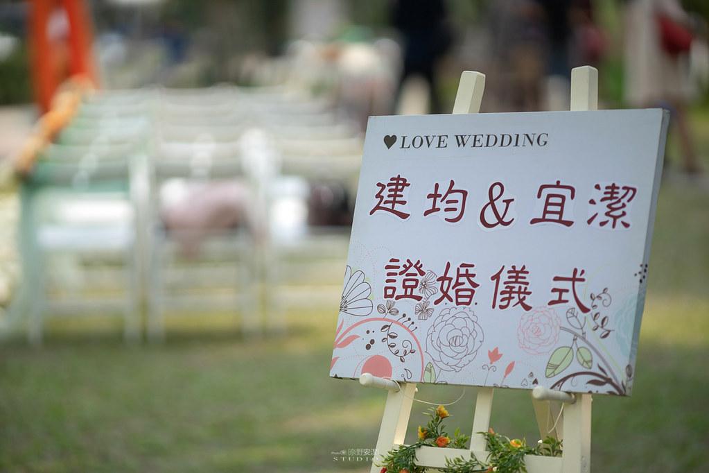 台南戶外婚禮場地-台南商務會館52