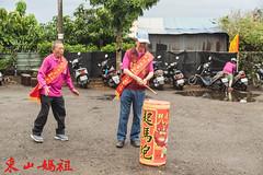 _DSC7953 (shanlin110126) Tags: 媽祖 廟會 繞境 sony temple 神