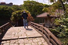 DSC_0061 (Wesh-Cacahuete) Tags: okinawa asianfood asie soleil vacances