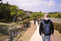 DSC_0059 (Wesh-Cacahuete) Tags: okinawa asianfood asie soleil vacances