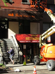 2019 Fake Chinese Food Restaurant for The Deuce 6774 (Brechtbug) Tags: 2019 fake red ruby chinese food restaurant hiding bar for 1970s tv show shoot filming 45th street midtown manhattan west restaurants new york city april spring springtime nyc 04242019 building exterior facade architecture eats foodstuffs cheap now open but flat paper surface possible location 1970 70 70s