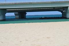 DSC_0098 (Wesh-Cacahuete) Tags: okinawa asie asianfood soleil vacances