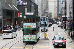 Passing heritage tram #120 westbound in Sheung Wan (Marcus Wong from Geelong) Tags: hongkong hongkongtramways tram tramway electrictram hongkongisland hongkong2019