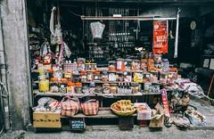 20190405-DSC02461 (Edge Lee) Tags: a7ii a7m2 a72 a7 懷舊的雜貨店 taiwan taipei taipeicity street sony sonyalpha