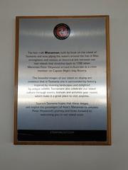 Liverpool (DarloRich2009) Tags: hscmanannan manannan isleofmansteampacketcompany morecambebay irishsea isleofmansteampacket steampacket steampacketcompany douglas douglasharbour doolish douglasisleofman isleofman iom mannin ellanvannin douglasbay