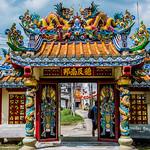 2019 - Koh Samui - Nathon Town Hainan Temple - 5 of 5 thumbnail