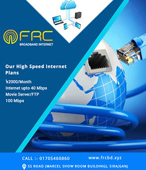 Fastest Internet  Service plan  Provider in Bangladesh (frcommunication14) Tags: internet highspeedinternet network broadband services