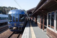天橋立駅 (Chitaka Chou) Tags: kyoto 天橋立 宮津鉄道 丹後の海