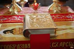 45. Пасхальная вечерня в соборе г. Святогорска 28.04.2019