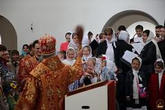 40. Пасхальная вечерня в соборе г. Святогорска 28.04.2019