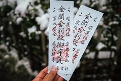金閣寺|Kyoto (里卡豆) Tags: 京都市 京都府 日本 jp olympus 17mm f12 pro olympus17mmf12pro olympuspenf penf
