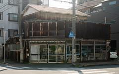 yarn and cotton store (kasa51) Tags: building architecture store shop door window yarn cotton yokohama japan 糸綿店 rusty ruined