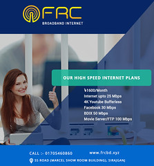 Fastest Internet  Service plan  Provider in Dhaka (frcommunication14) Tags: internet highspeedinternet network services fastinternet