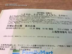 "IMG_2316 (Etonkwok) Tags: 日本 大阪 美食 sayakasonic~さやか、ささやか、さよなら、さやか~ nmb48 山本彩 卒業コンサート 大阪万博記念公園 炸串 摩天輪 太陽の塔 晚上 肯德基 放題 串かつ japan osaka gourmetsayakasayakasayakasayonarasayakayamamotosayaka ""graduation concert expo 70 commemorative parkeast squareferris wheel""thetowerofsun night kfc""buffet"