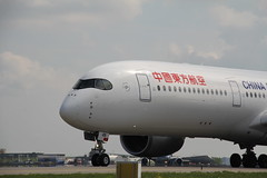 B-304N Airbus A350-941 China Eastern (FokkerAMS) Tags: airbusa350 chinaeasternairlines b304n