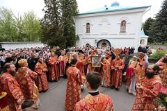 142. Божественная литургия в Успенском соборе 01.05.2019