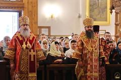030. Божественная литургия в Успенском соборе 01.05.2019