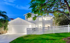 8 Howarth Street, Ropes Crossing NSW