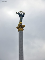 Angel (fulgherigabriele) Tags: maidan ukraine kiev kyiv architecture building