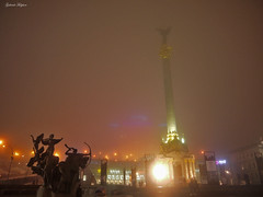 Foggy Maidan (fulgherigabriele) Tags: maidan night lights fog ukraine kiev kyiv architecture building