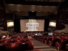 小林幸子,令和首發演唱會