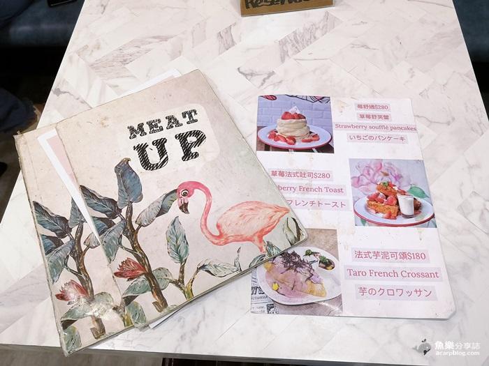 【台北萬華】Meat Up│少女心爆發浮誇系美食│西門町電影街餐廳 @魚樂分享誌