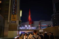 Umeda (Hideki-I) Tags: 35mm nikon z7 umeda osaka japan night light city urban word