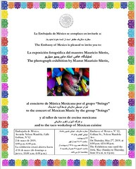 My exhibition (Mau Silerio) Tags: exhibition art artist invitation photography photographer tehran iran asia folklore tradition culture