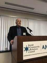 JCRC/AJC Past President Dr. Richard Krugel