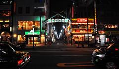 Tokyo night street (DameBoudicca) Tags: tokyo tokio 東京 japan nippon nihon 日本 japón japon giappone shiba shibadaimon 芝大門 daimon 大門 night natt nacht notte nuit noche 夜 street gata strase calle rue strada 道 streetshot streetphotography nightshot