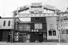 Shinjo 7 (peaceblaster9) Tags: town street shinjo yamagata japan sony rx100m3 blackandwhite bnw bw blackwhite 新庄 山形 モノクローム 白黒